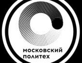 Парад Победы! (70 лет)