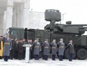 Сборный пункт Московской области 2015